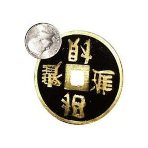 Jumbo 3 Chinese Black Brass Coin Magic Trick Illusions