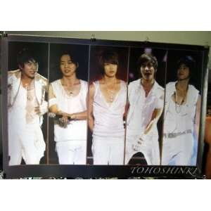 POSTER 34 x 23.5 live collage Dong Bang Shin Gi TVXQ Korean boy band
