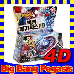 Toupie Top Beyblade 4D Metal Fusion Fight – Big Bang Pegasus Pegasis