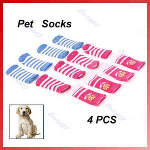 Elastic Cotton Warm Soft Dog Puppy Dogs Pet Knits Socks Anti slip Skid