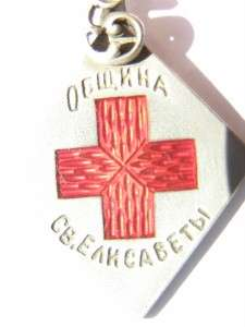 antique Imperial Russian silver&enamel Jeton military Red Cross.Proof
