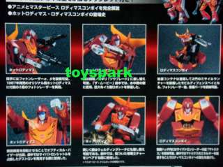 TRANSFORMERS MASTERPIECE MP 09 RODIMUS PRIME HOT ROD G1