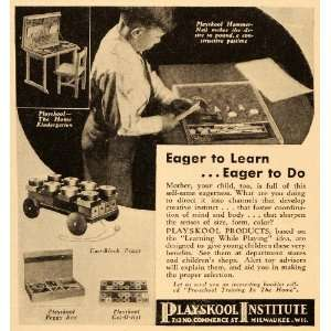 1931 Ad Playskool Preschool Educational Toys Peggy Box