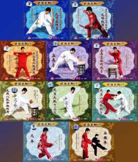 Wu Dang TAI HE Style Boxing Series Complete Set by Fan Keping 10VCDs